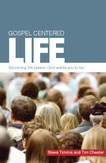 Gospel Centred Life (ebook)